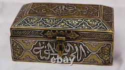 Magnificent 19C Islamic Mixed Metal Islamic Box,'MUST SEE
