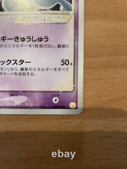 Pokemon mewtwo gold star from Holon phantoms/ gift box promo psa must see