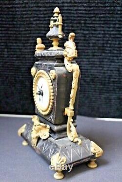 Rare! Fabulous Antique Gustav Becker Ornate Pendulum Alarm Clock Must See